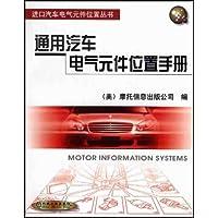 http://ec4.images-amazon.com/images/I/51iVQXpIz7L._AA200_.jpg
