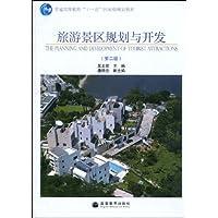 http://ec4.images-amazon.com/images/I/51iWWb4N8jL._AA200_.jpg