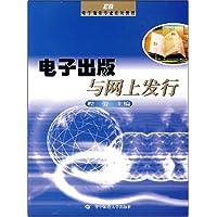 http://ec4.images-amazon.com/images/I/51iWebSS-YL._AA200_.jpg