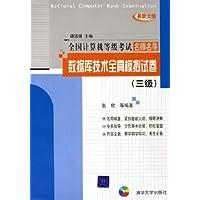 http://ec4.images-amazon.com/images/I/51iWjiDkAIL._AA200_.jpg