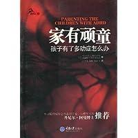 http://ec4.images-amazon.com/images/I/51iWq-NQYKL._AA200_.jpg