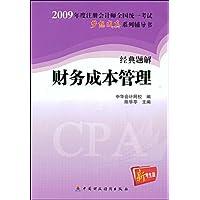 http://ec4.images-amazon.com/images/I/51iWzdAqbLL._AA200_.jpg