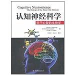 认知神经科学 C/3, Gazzaniga
