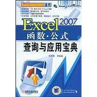 http://ec4.images-amazon.com/images/I/51iXgNEuaFL._AA200_.jpg