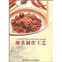 http://ec4.images-amazon.com/images/I/51iXpO3rCjL._AA200_.jpg