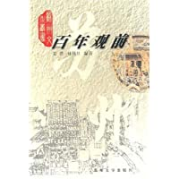 http://ec4.images-amazon.com/images/I/51iXxzbwXOL._AA200_.jpg