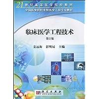 http://ec4.images-amazon.com/images/I/51iY6Bg5foL._AA200_.jpg