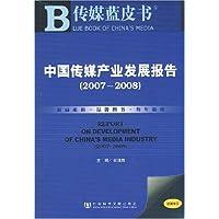 http://ec4.images-amazon.com/images/I/51iZ-8LvvTL._AA200_.jpg