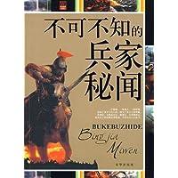 http://ec4.images-amazon.com/images/I/51iZEW0KabL._AA200_.jpg