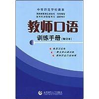 http://ec4.images-amazon.com/images/I/51ia4WQjT1L._AA200_.jpg