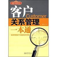 http://ec4.images-amazon.com/images/I/51iab2oJigL._AA200_.jpg