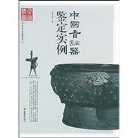 http://ec4.images-amazon.com/images/I/51iay6Fja-L._AA200_.jpg