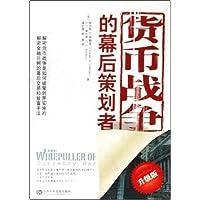 http://ec4.images-amazon.com/images/I/51ibKuwCsjL._AA200_.jpg