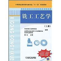 http://ec4.images-amazon.com/images/I/51ibdlj9zAL._AA200_.jpg