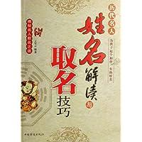 http://ec4.images-amazon.com/images/I/51ibqFkZ4gL._AA200_.jpg