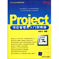 http://ec4.images-amazon.com/images/I/51ibyRUuKgL._AA200_.jpg