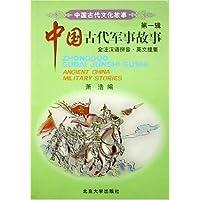 http://ec4.images-amazon.com/images/I/51icQBw6u3L._AA200_.jpg