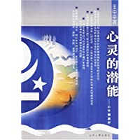 http://ec4.images-amazon.com/images/I/51idVZd0csL._AA200_.jpg