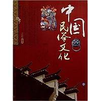 http://ec4.images-amazon.com/images/I/51idbd4303L._AA200_.jpg