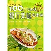 http://ec4.images-amazon.com/images/I/51idx45KyGL._AA200_.jpg