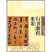 http://ec4.images-amazon.com/images/I/51ieu1ou-2L._AA200_.jpg