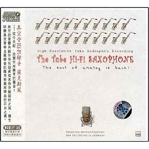 萨克斯风(cd)