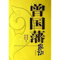 http://ec4.images-amazon.com/images/I/51ifP8WTL5L._AA200_.jpg