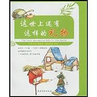 http://ec4.images-amazon.com/images/I/51ifXJ84itL._AA200_.jpg