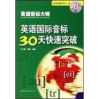 http://ec4.images-amazon.com/images/I/51ifkWqKrFL._AA200_.jpg