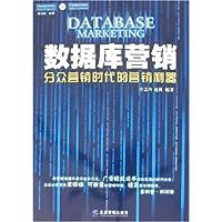 http://ec4.images-amazon.com/images/I/51ig1mxKXwL._AA200_.jpg