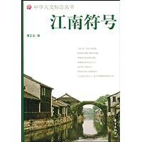 http://ec4.images-amazon.com/images/I/51igMNewE-L._AA200_.jpg