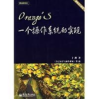http://ec4.images-amazon.com/images/I/51ihm3ljMTL._AA200_.jpg
