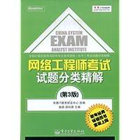 http://ec4.images-amazon.com/images/I/51ihvt%2B1blL._AA200_.jpg