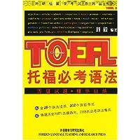 http://ec4.images-amazon.com/images/I/51ii8uWFqFL._AA200_.jpg