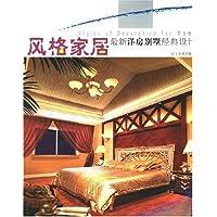 http://ec4.images-amazon.com/images/I/51iitKbH2uL._AA200_.jpg
