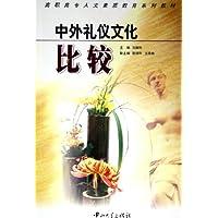 http://ec4.images-amazon.com/images/I/51ik43tKtyL._AA200_.jpg