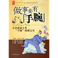 http://ec4.images-amazon.com/images/I/51ik8jwImpL._AA200_.jpg