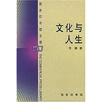 http://ec4.images-amazon.com/images/I/51ikEChwzIL._AA200_.jpg