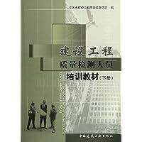 http://ec4.images-amazon.com/images/I/51ikLEEJ44L._AA200_.jpg