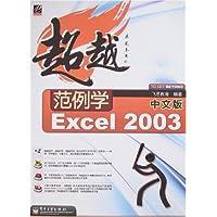 http://ec4.images-amazon.com/images/I/51iklIhKZTL._AA200_.jpg