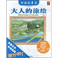 http://ec4.images-amazon.com/images/I/51il1thJnlL._AA200_.jpg