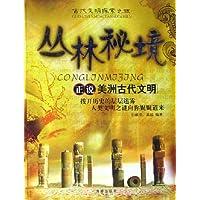 http://ec4.images-amazon.com/images/I/51ilOjPn-8L._AA200_.jpg