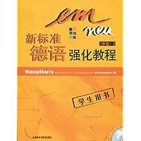 http://ec4.images-amazon.com/images/I/51ilVols1IL._AA200_.jpg