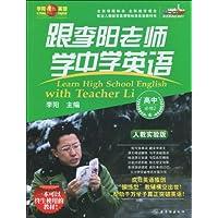 http://ec4.images-amazon.com/images/I/51ilfywfFDL._AA200_.jpg