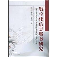 http://ec4.images-amazon.com/images/I/51ilzgexQIL._AA200_.jpg