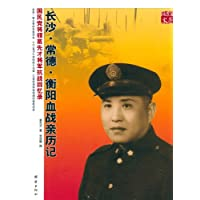 http://ec4.images-amazon.com/images/I/51imEdYyKiL._AA200_.jpg