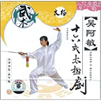 http://ec4.images-amazon.com/images/I/51impz7fsWL._AA200_.jpg