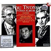 贝多芬第四钢琴协奏曲海顿D大调钢琴协奏曲