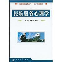http://ec4.images-amazon.com/images/I/51inAsPScfL._AA200_.jpg