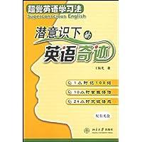 http://ec4.images-amazon.com/images/I/51inOD2UaCL._AA200_.jpg